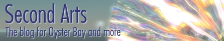 second-arts-blog-banner-7-19-2007.jpg